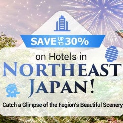 Ctrip: Upto 30% OFF on Northeast Japan Hotel Bookings