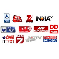Watch Streaming Live News !